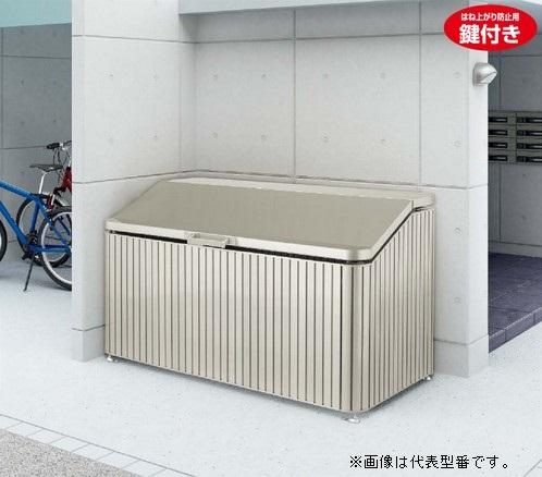 ####u.四国化成【GDS1-1811-09SC】ゴミストッカー DS1型(上開き+取り外し式)