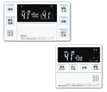 リンナイ リモコン【MBC-220VCA(A)】ガスふろ給湯器リモコン HA端子付 取扱説明書付 浴室・台所リモコンのセット インターホン付