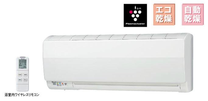 ###リンナイ 浴室暖房乾燥機【RBH-W414KP】壁掛型