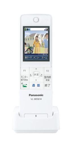 パナソニック システムアップ別売品【VL-WD614】ワイアレスモニター子機 (ドアホン/電話両用)
