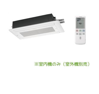 ###βΣ日立 システムマルチエアコン【RAMP-56DCS】(室内ユニット/化粧パネル付) MPDCシリーズ 二方向天井カセットタイプ 18畳程度