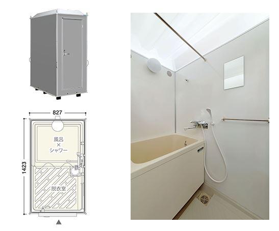 ###u.ハマネツ【FS-LU20SB】屋外風呂シャワーユニット ルアール 1室/浴槽付き 受注約1ヵ月