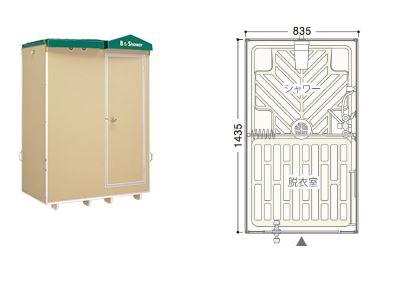 ###u.ハマネツ【FS2-20S】屋外風呂シャワーユニット FS2 20タイプ 1室 受注約1ヵ月