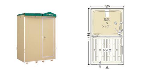 ###u.ハマネツ【FS2-20SB】屋外風呂シャワーユニット FS2 20タイプ 1室/浴槽付き 受注約1ヵ月