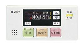 ノーリツ 部材【RC-7501S-3(部品扱い)】浴室リモコン