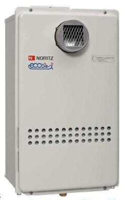 ###♪ノーリツ ガスふろ給湯器【GQ-C2434WZ-C】ガス業務用給湯器 エコジョーズ 屋外式 24号 ユコアPRO リモコン別売 (旧品番GQ-1627AWXD-F BL)