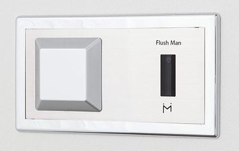 ▽ミナミサワ【FM8TWA2】壁埋め込み改装用小便器センサー フラッシュマンリカバリー2 AC100Vタイプ TEA95L/96L改装用