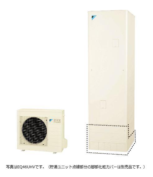 ###ダイキン エコキュート【EQ37UHV】(本体のみ) 寒冷地 角型 パワフル高圧 給湯専用らく 370L (旧品番 EQ37THV)