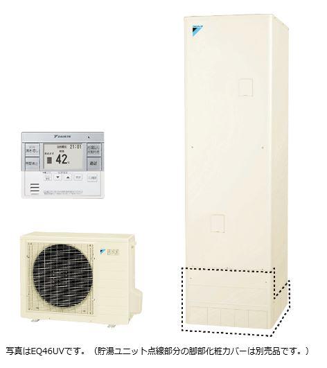 ###ダイキン エコキュート【EQ37UV】(スタイリッシュリモコンBRC083B31付) 一般地 角型 パワフル高圧 給湯専用らく 370L (旧品番 EQ37TV)