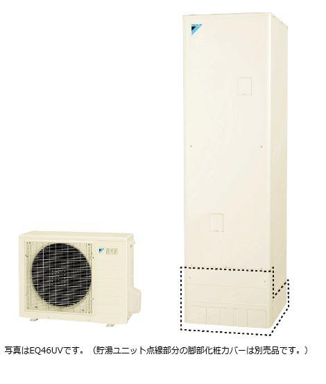 ###ダイキン エコキュート【EQ46UV】(本体のみ) 一般地 角型 パワフル高圧 給湯専用らく 460L (旧品番 EQ46TV)
