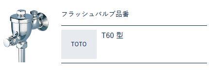 ▽《あす楽》◆15時迄出荷OK!ミナミサワ【FM7T】T(OTO T60型) 後付けタイプ 感知式フラッシュバルブ フラッシュマンシリーズ