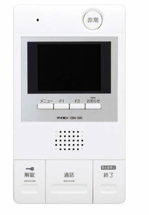 βアイホン【GBM-2MK】セキュリティインターホン PATOMO(パトモ) 居室 モニター付親機 非常ボタン付 録画機能付