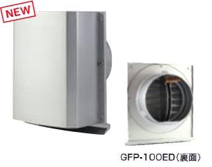 高須産業【GFP-100ED】パイプフード(角形φ100) 防火ダンパー付