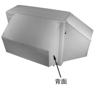 ダイキン エコキュート 部材【KPS027B42】防雪フード 吸込背面