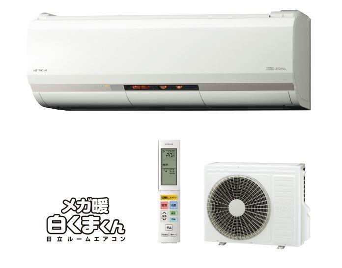 日立 ルームエアコン【RAS-XK63J2 W】スターホワイト 2019年 寒冷地向け XKシリーズ 単相200V 20畳程度 (旧品番 RAS-XK63H2 W)