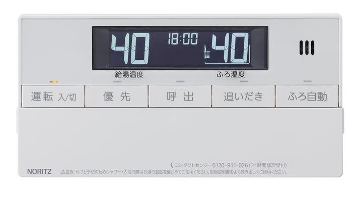 ♪ノーリツ 部材【RC-J161S】浴室リモコン