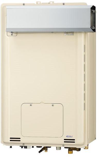 ###リンナイ【RUFH-TE2405AA】ガス給湯暖房用熱源機 アルコーブ設置型 フルオート エコジョーズ 24号 1温度 リモコン別売