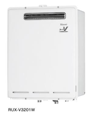 ###リンナイ【RUX-V3201W-TS】ガス給湯専用機 音声ナビ 屋外壁掛・PS設置型 ユッコ 耐硬水仕様品 32号 リモコン別売