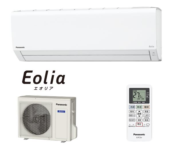 ∬∬パナソニック ルームエアコン【CS-569CF2 W】クリスタルホワイト 2019年 Fシリーズ Eolia(エオリア) 単相200V 18畳用 (旧品番 CS-568CF2 W)
