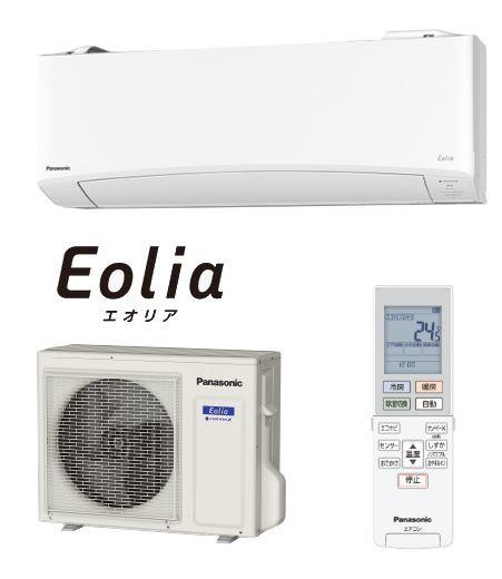 パナソニック ルームエアコン【CS-719CEX2 W】クリスタルホワイト 2019年 EXシリーズ Eolia(エオリア) 単相200V 23畳用 (旧品番 CS-718CEX2 W)