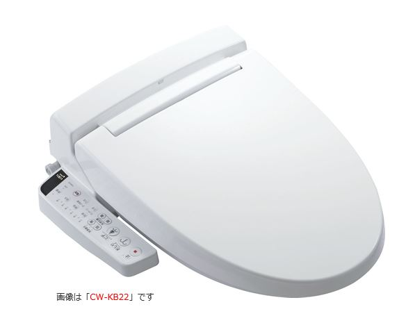###INAX/LIXIL【CW-KB22】シャワートイレ KBシリーズ 便器洗浄操作:手動ハンドル式 KB22グレード 大型共用便座 受注約1週