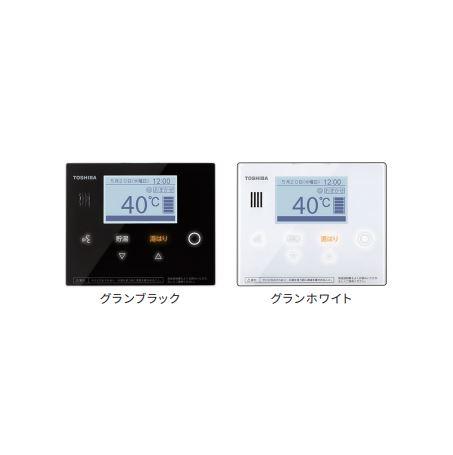 東芝 エコキュート 部材【HWH-RM96F】6シリーズ用 光タッチ台所リモコン