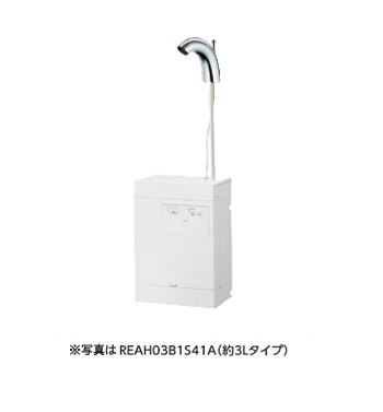TOTO 湯ぽっと セット品番【RECK03B1S85G1】壁掛3L電気温水器 パブリック洗面・手洗い用 湯水切り替えタイプ 元止め式