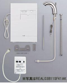 TOTO 湯ぽっとキット セット品番【REAL03B11SF41A1】壁掛3L電気温水器 パブリック洗面・手洗い用 適温出湯タイプ 元止め式 低消費電力タイプ