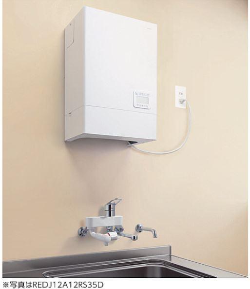 TOTO 湯ぽっと セット品番【REDJ30A1RS35D】小型電気温水器 壁付き水栓タイプ AC100V貯湯量約30L 壁掛けタイプ