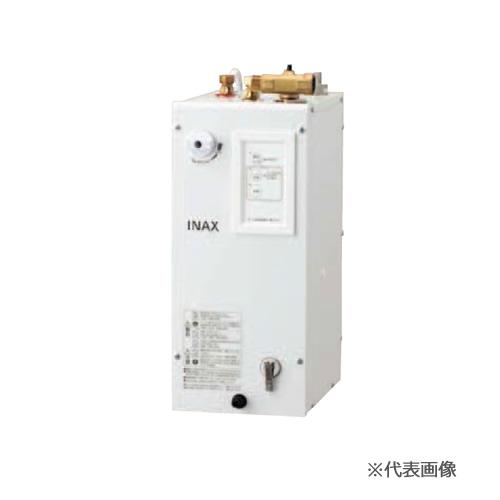INAX/LIXIL 小型電気温水器【EHPN-CA6V6】ゆプラス 出湯温度可変タイプ 6L AC100V