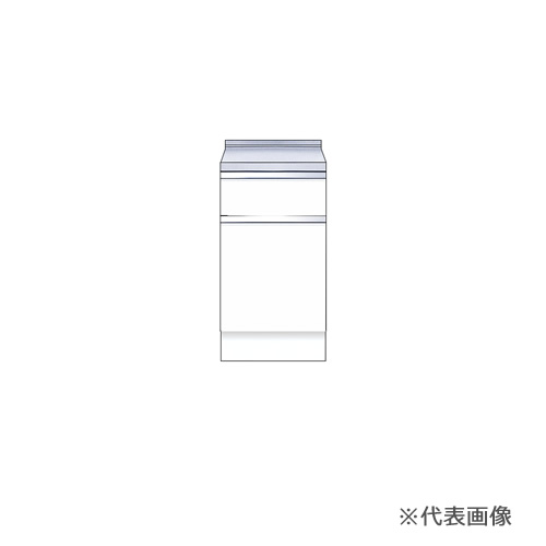 ###マイセット 【S2-45T】S2 深型 調理台 受注生産