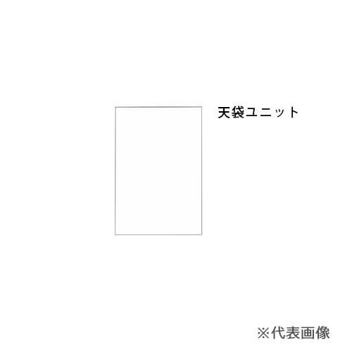 ###マイセット【S5-30UT】S5 玄関収納 天袋ユニット 受注生産 (旧品番 S5-30U)