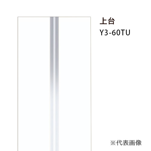 ###マイセット 【Y3-60TU】Y4 薄型玄関収納 トールユニット220タイプ