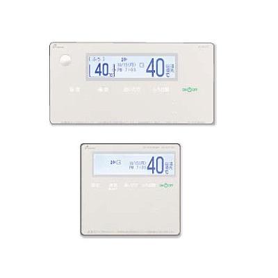 ###♪パーパス 給湯器部材【TC-921ZT-WID】高級タイプリモコン 900シリーズ セットリモコン(浴室+台所) インターホン付・無線LAN対応・三か国語対応