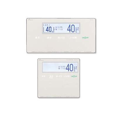 ###♪パーパス 給湯器部材【TC-911-WI】高性能タイプリモコン 900シリーズ セットリモコン(浴室+台所) インターホン付・無線LAN対応