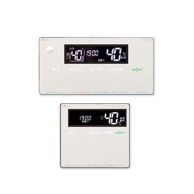 ###♪パーパス 給湯器部材【TC-900Z-WID】標準タイプリモコン 900シリーズ セットリモコン(浴室+台所) 呼び出し機能・無線LAN対応 安心入浴サポート機能対応