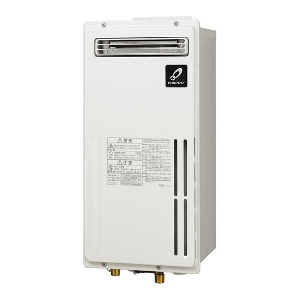 ###♪パーパス 給湯器【GS-1600WS-1(BL)】GSシリーズ 屋外壁掛形 PS標準設置兼用 給湯専用 16号 リモコン別売 受注生産