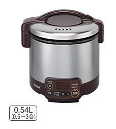 リンナイ ガス炊飯器 こがまる【RR-030VMT(DB)】ダークブラウン VMTシリーズ 0.54L 電気ジャー付 タイマー付