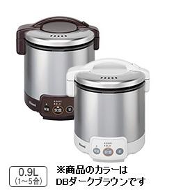 リンナイ ガス炊飯器 こがまる【RR-050VM(DB)】ダークブラウン VMシリーズ 0.9L 電気ジャー付