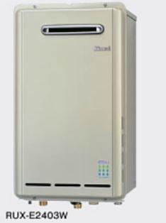リンナイ ガス給湯専用機【RUX-E2403W】エコジョーズ 屋外壁掛型 音声ナビ 24号