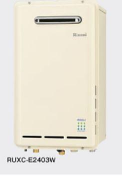 リンナイ ガス給湯専用機【RUXC-E2003W】業務用タイプ 給湯専用 エコジョーズ 屋外壁掛型 20号 給湯・給水接続20A