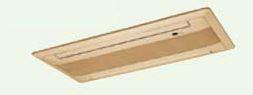 パナソニック ハウジングエアコン 部材【CZ-BT15P-T】(ライトブラウン) 天井ビルトイン(2方向) 室内機用化粧グリル