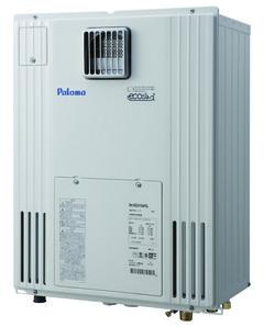 パロマ 給湯暖房熱源機【DH-GE2415APZL】オート 給湯+ふろ+温水暖房 屋外設置 設置フリー 壁掛型 24号