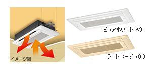 β日立 エアコン 部材【RAP-PDAM】化粧パネル