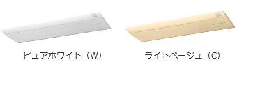 β日立 エアコン 部材【RAP-PZ】化粧パネル