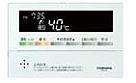 コロナ 石油給湯器 部材【RBI-NE46P】浴室リモコン 給湯専用タイプ 2芯リモコンコード8m付