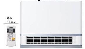 ###リンナイ 温水ルームヒーター(ファンコンベクタ)【RFM-Y60EB】リモコン同梱 ワイドスペースタイプ 暖房能力5.6kW