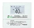 コロナ 石油給湯器 部材【RSI-EG47XP】増設リモコン 2芯リモコンコード8m付