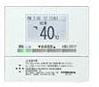 コロナ 石油給湯器 部材【RSI-NE46P】増設リモコン 給湯専用タイプ 2芯リモコンコード8m付