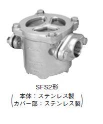 川本 ポンプ部材【SFS2-25】砂こし器 口径25mm